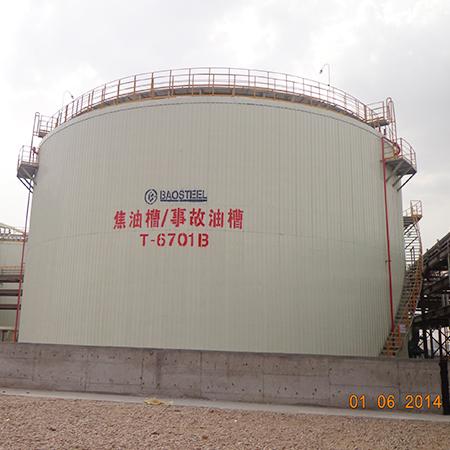 上海宝钢化工有限公司梅山分公司老油库升级改造项目设备、平台防腐保温工程